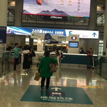 Airport express ticket counter