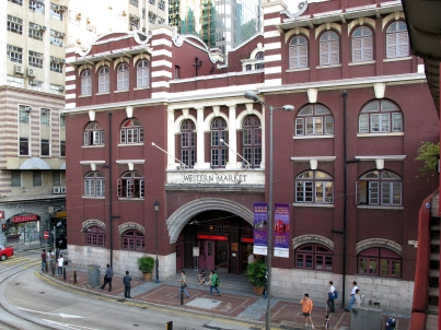 Western MArket Hong Kong