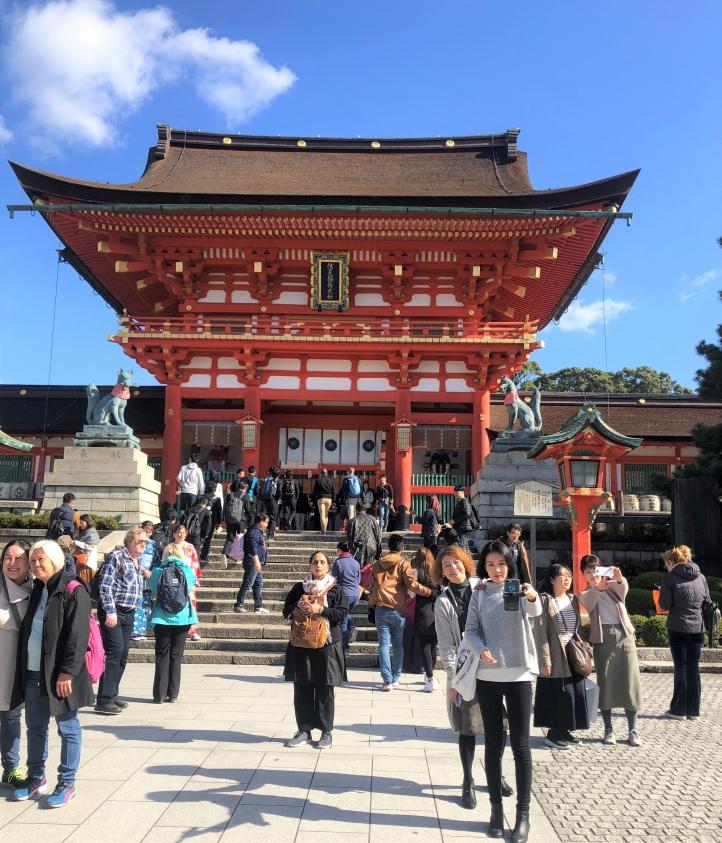 entrance Fushimi