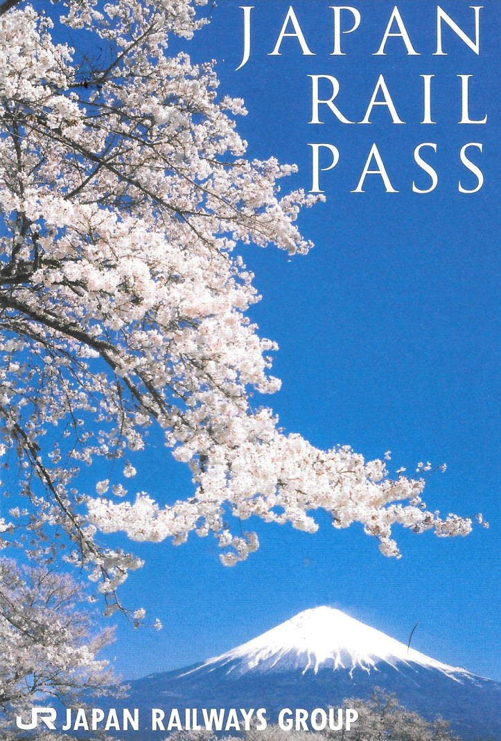 JR pass cover