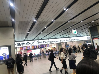 Shinkansen tracks