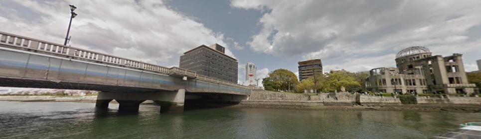 Hiroshima Aioi bridge