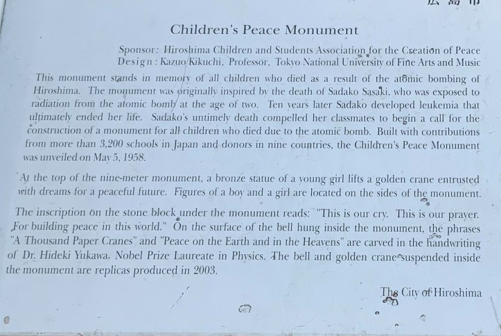 Hiroshima childrens peace monument write up