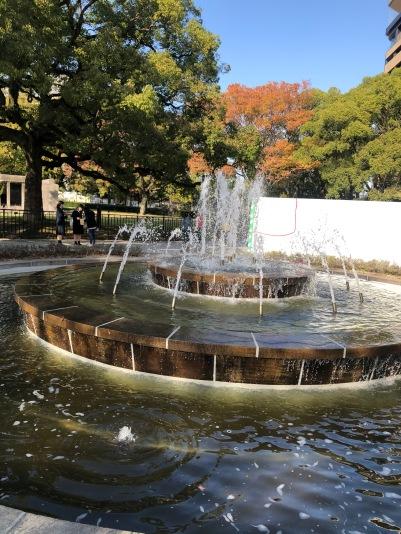 Hiroshima dome fountain