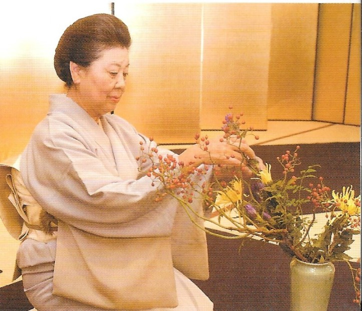 GION Flower arrangement ceremony